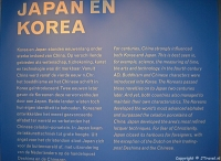 De tentoonstelling over Japan & Korea in Museum Volkenkunde in Leiden / Copyright © JTravel.nl