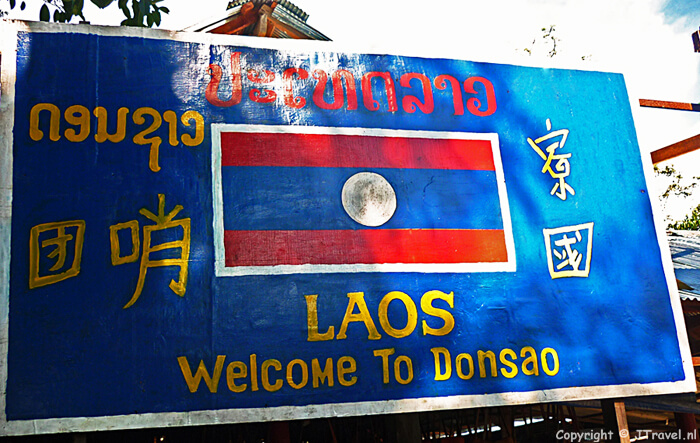 Laos / Copyright © JTravel.nl